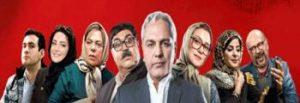 سریال هیولا قسمت 18,دانلود سریال هیولا قسمت 18,دانلود سریال ایرانی هیولا