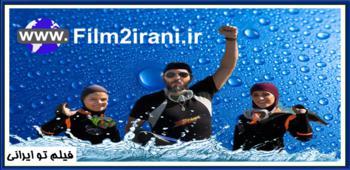 دانلود رالی ایرانی 2 قسمت 18, دانلود سریال رالی ایرانی 2,دانلود قسمت 18 رالی ایرانی 2, قسمت 18 هجدهم رالی ایرانی 2,دانلود رالی ایرانی 2 قسمت هجدهم,