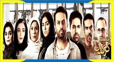 دانلود رایگان سریال ایرانی کرگدن