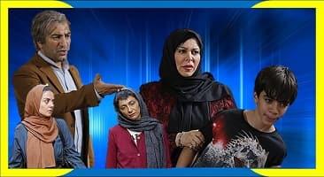 دانلود رایگان فیلم ایرانی جدید صداهای خاموش
