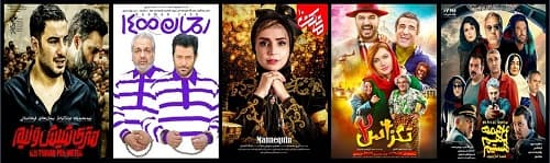 انواع کیفیت دانلود فیلم و سریال ایرانی خارجی