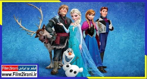 دانلود انیمیشن منجمد 2 فروزن 2 با دوبله فارسی Frozen 2 2019 رایگان