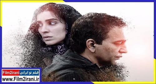 دانلود فیلم سینمایی پیلوت رایگان با لینک مستقیم کامل و کیفیت عالی