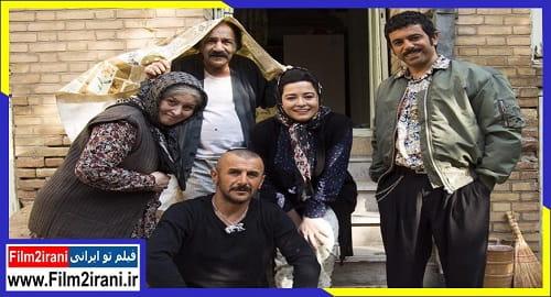 دانلود ایرانی درخونگاه رایگان با لینک مستقیم و کیفیت عالی, سینمایی درخونگاه کامل