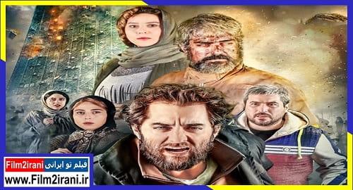 فیلم چهارراه استانبول به کارگردانی مصطفی کیایی + بیوگرافی کامل فیلم و سریال ها