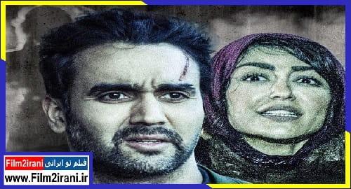 دانلود فیلم سینمایی دخمه رایگان با کیفیت عالی و لینک مستقیم کامل