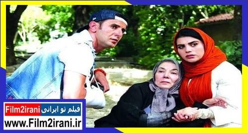 دانلود فیلم جانان با لینک مستقیم و کیفیت عالی رایگان فیلم سینمایی ایرانی جانان کامل