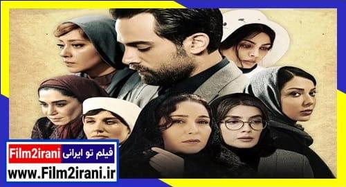 دانلود فیلم سینمایی ایرانی پسرکشی رایگان لینک مستقیم کیفیت عالی کامل