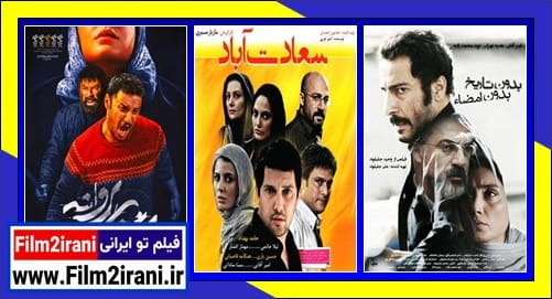 بیوگرافی امیر آقایی + زندگینامه امیر آقایی فیلم و سریال های امیر آقایی
