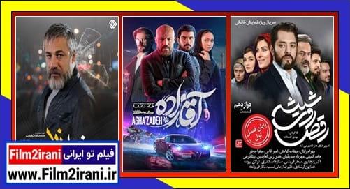 بیوگرافی امیر آقایی + فیلم و سریال های امیر آقایی