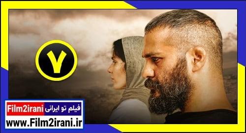 دانلود سریال سیاوش قسمت 7 هفتم