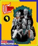 دانلود سریال دراکولا قسمت 9 نهم کامل رایگان | دانلود رایگان قسمت 9 دراکولا