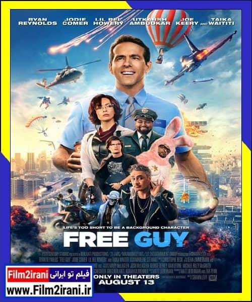 دانلود فیلم Free Guy 2021 مرد آزاد با دوبله فارسی و زیرنویس چسبیده